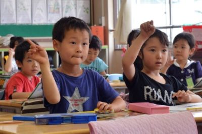 Free preschool for every child after Japan's prime minister pledges to invest in education