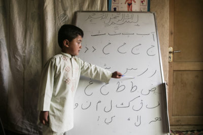 Emergency education helps refugee children who have returned to Afghanistan