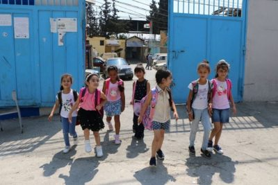 Big funding boost will help to keep Palestinian schools open