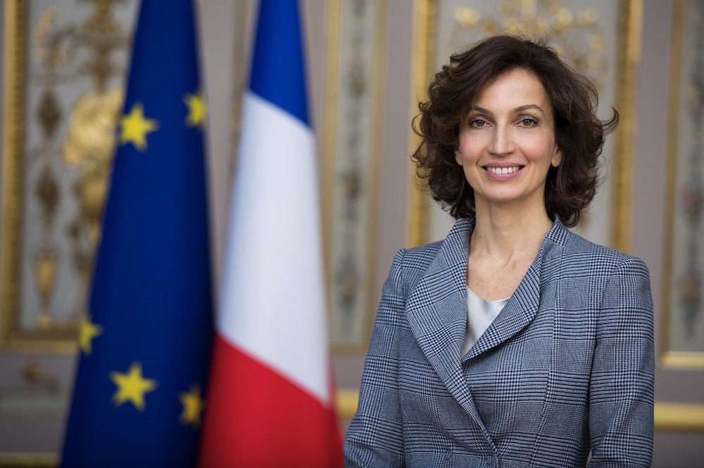 Image result for Audrey Azoulay